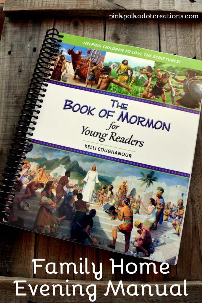 fhe manual the book of mormon for young readers is a great resource