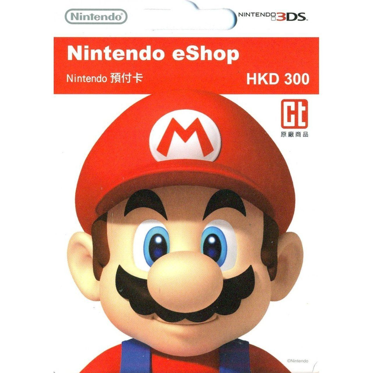 Nintendo 3DS Emulator – Play All Nintendo Games on Your ...