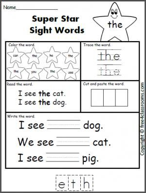Free Super Star Sight Word Worksheet The Great Sight Word