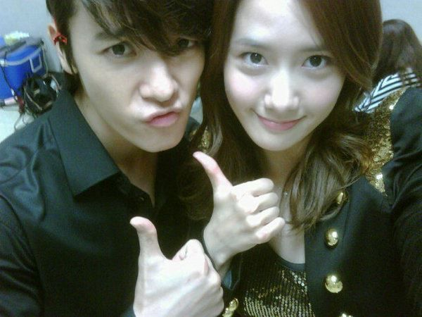 Lee donghae and im yoona dating