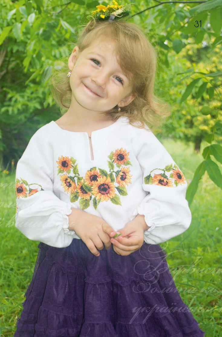 Дитяча вишиванка для дівчинки Золота колекція української вишивки ... fc40d7df7b334