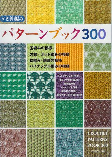 Meladora's Creations for Crochet - Patterns - STITCHES - Comunidade - Google+