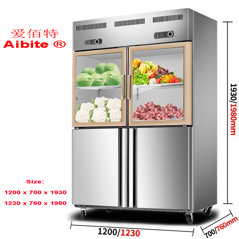 2 Door Upright Direct Cooling Coomerical Freezer For Sale In 2020 Commercial Freezer Adjustable Shelving Commercial Refrigerators