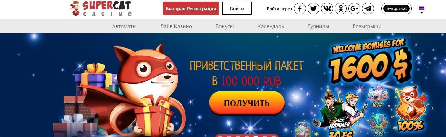 Качественный онлайн казино карты двадцать пасьянс играть во весь экран
