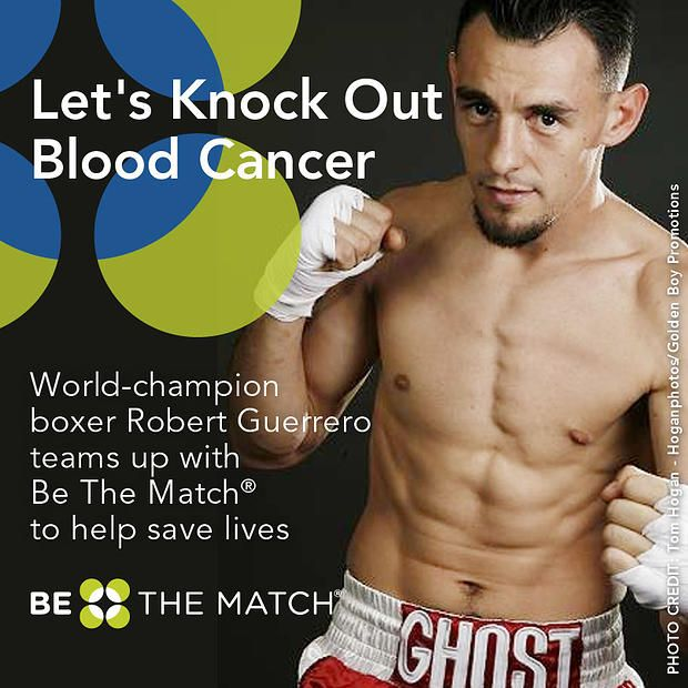 Robert Guerrero Be A Donor Page