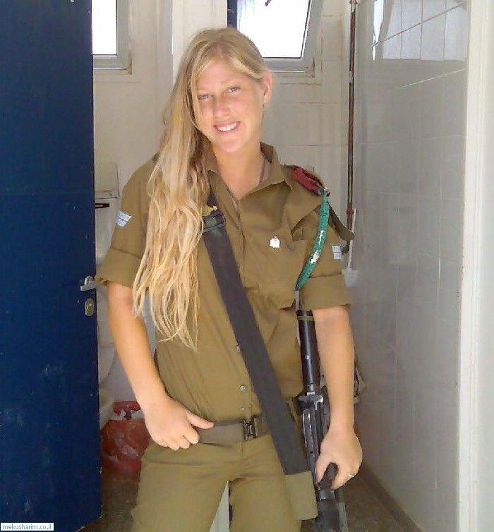 Israeli soldier girl 13