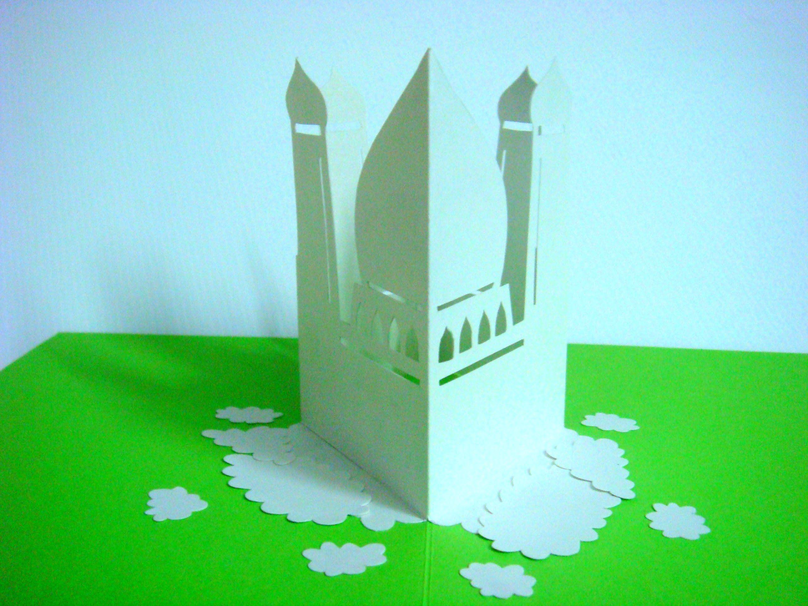 Eid Mubarak Pop Up Mosque Card Pop Up Cards Eid Mubarak Cards