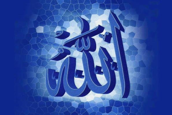 Allah Wallpaper 3d Allah Wallpaper Allah Wallpaper Quotes