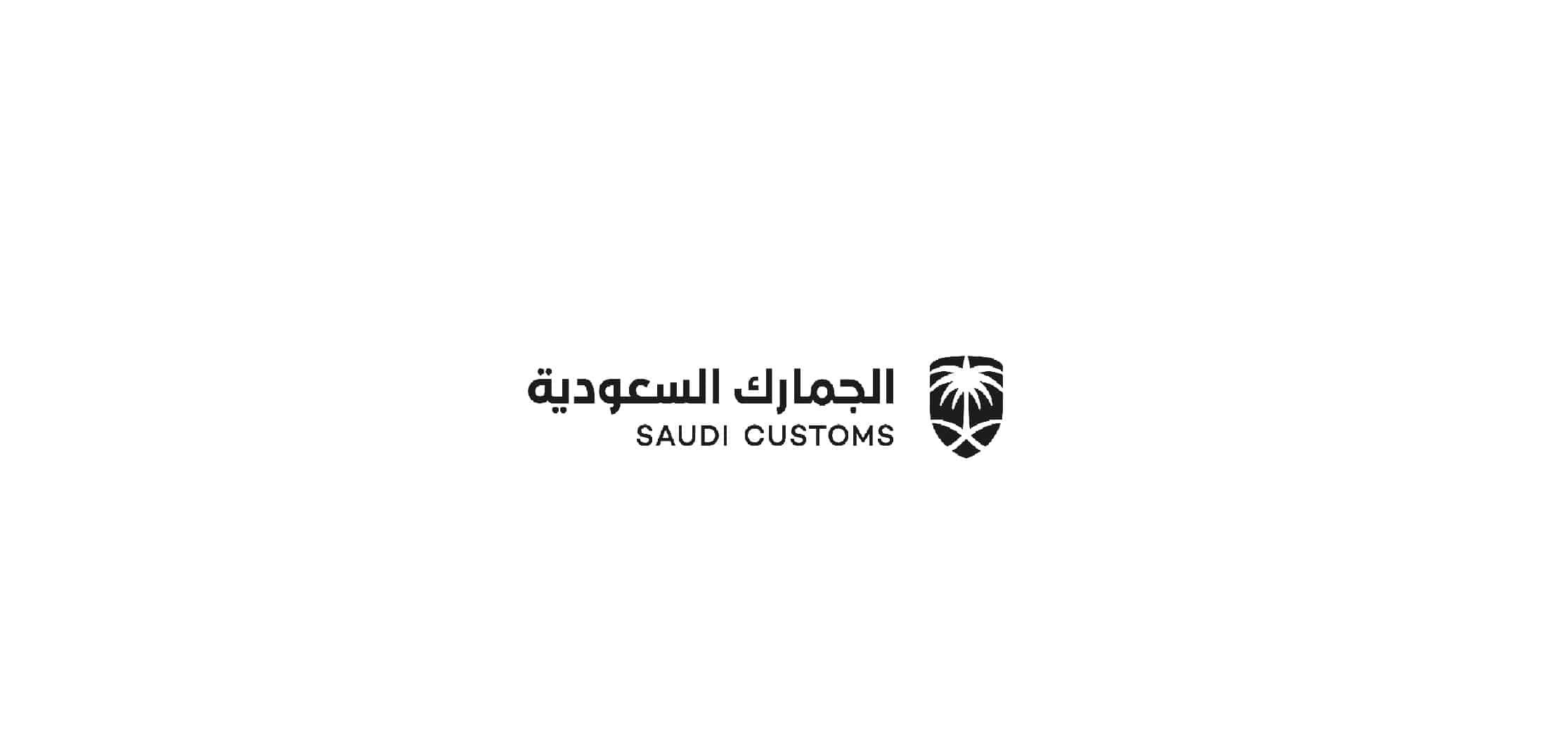 الجمارك السعودية تعلن عن توفر وظائف إدارية في مدينة الرياض لحملة البكالوريوس والماجستير Math Custom Math Equations