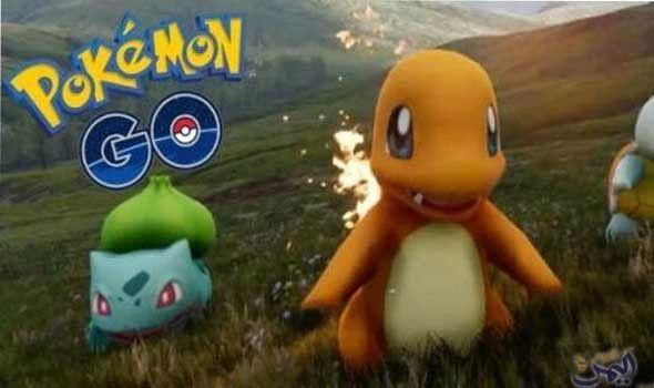 بوكيمون غو في طريقها لتحقيق مبيعات بمليار دولار Pokemon Pokemon Go Play Pokemon