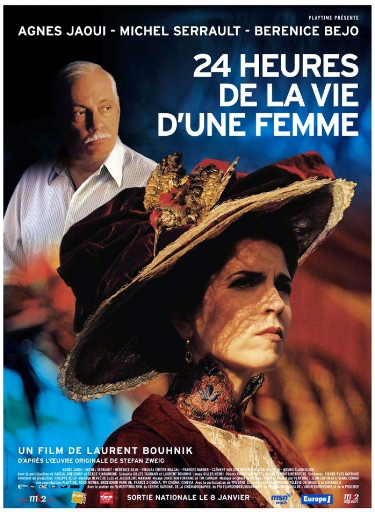 Intachable Movie 2002. dir. laurent bouhnik. narra las 24 horas que marie brown, una