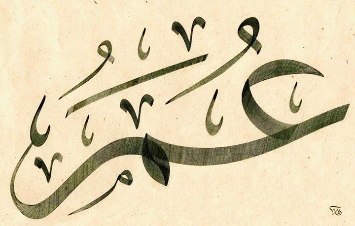 Pin By Hany El Shahat On Islamic Calligraphy Arabic Calligraphy Art Islamic Art Calligraphy Islamic Calligraphy Painting