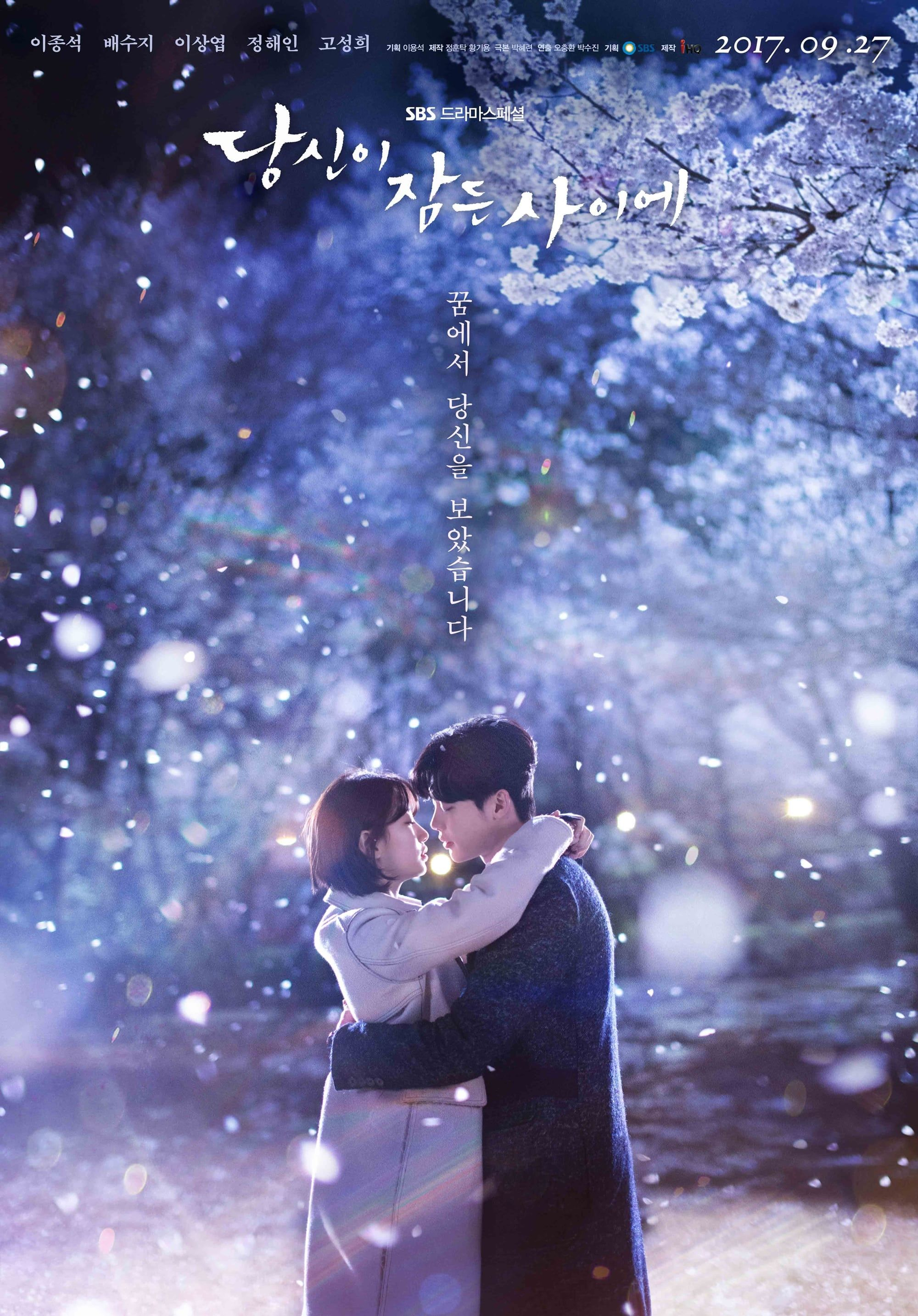 "While You Were Sleeping"" Unveils Romantic Main Poster Of Suzy And ..."
