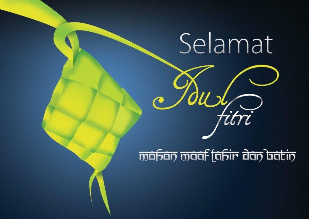 I Want To Wishselamat Hari Raya Aidil Fitri To Muslim People Coz