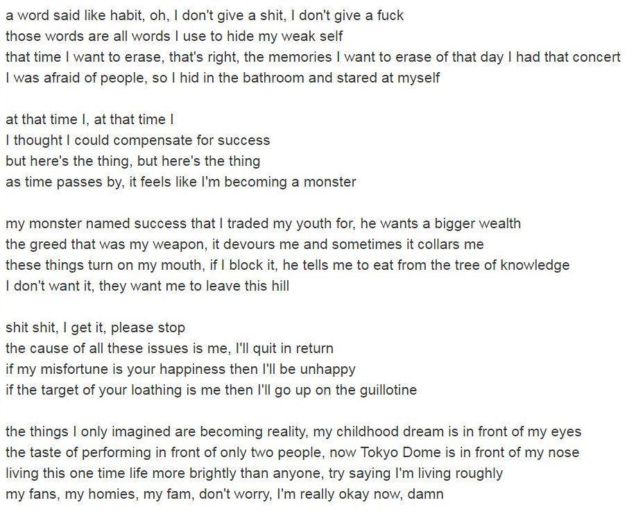 On Lyric Quotes Bts Quotes Lyrics