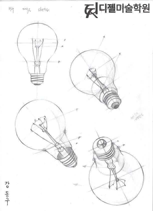 Pin De Marly Santana Em Desenho 1 Em 2020 Desenhos De
