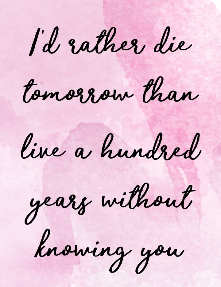 Disney Love Quotes Beauteous Free Printable Disney Love Quotes  ☯ Inspiring Quotes ☯Just