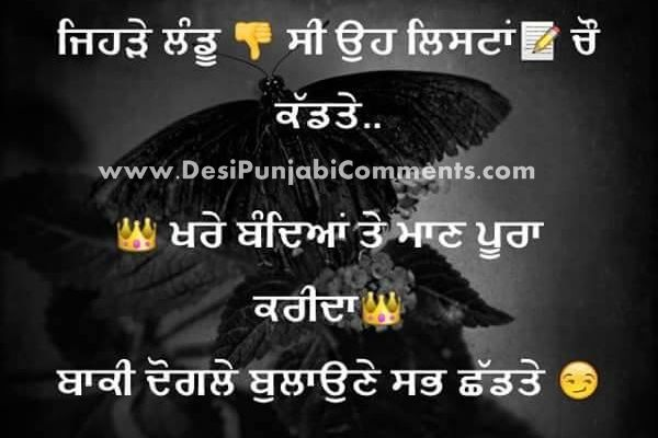 Landu Friends Out Of List Punjabi Whatsapp Status Me Punjabi