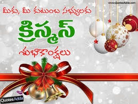 Charmant Exclusive Best Wishes For Merry Christmas Day Quotes, Full Hd Video Gree.