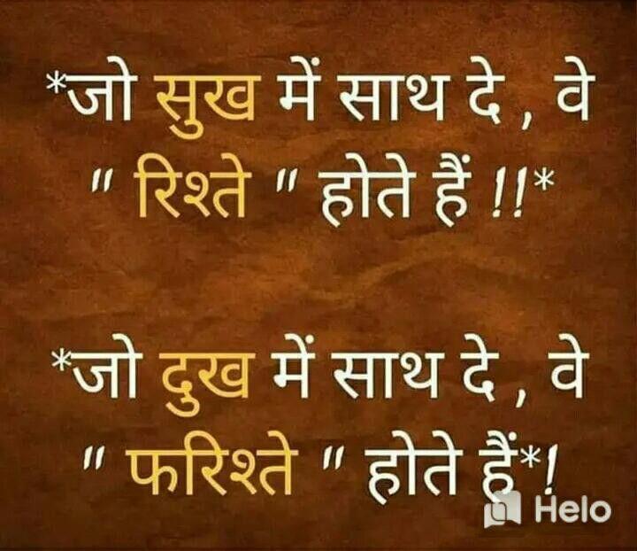 Pin By Shashikant Nebhwani On Inspirational Quotes (With