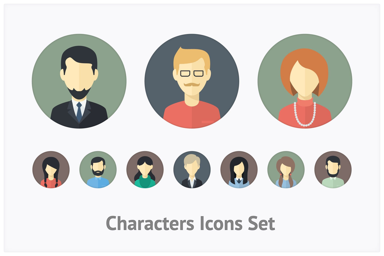 Flat Characters Icons Set by MastakA on Iconic