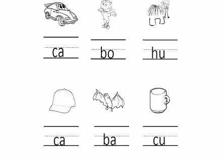 Missing Letters Worksheet for Kindergarten Alphabet