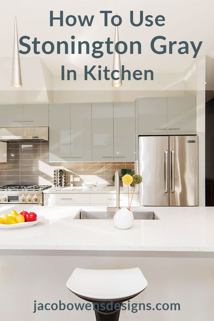 Best How To Use Benjamin Moore Stonington Gray In Your Kitchen 640 x 480