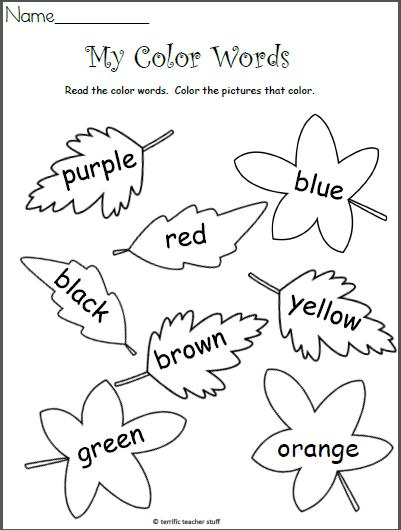 Free Color Worksheet - Kindergarten Fall Leaves Kindergarten Colors, Fall  Kindergarten, Preschool Colors