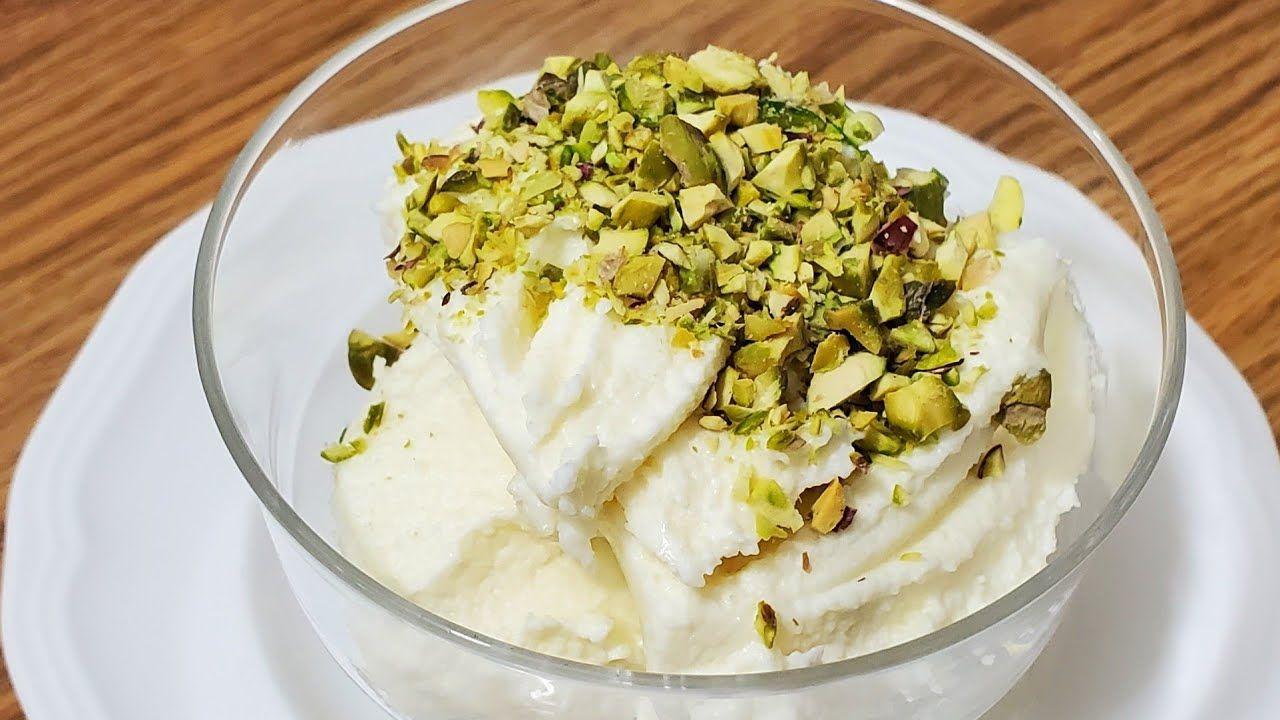طريقة تحضير القشطة المنزلية الناجحة والشهية Best Homemade Ashta Kashta Recipe Youtube Lebanese Desserts Lebanese Recipes Food