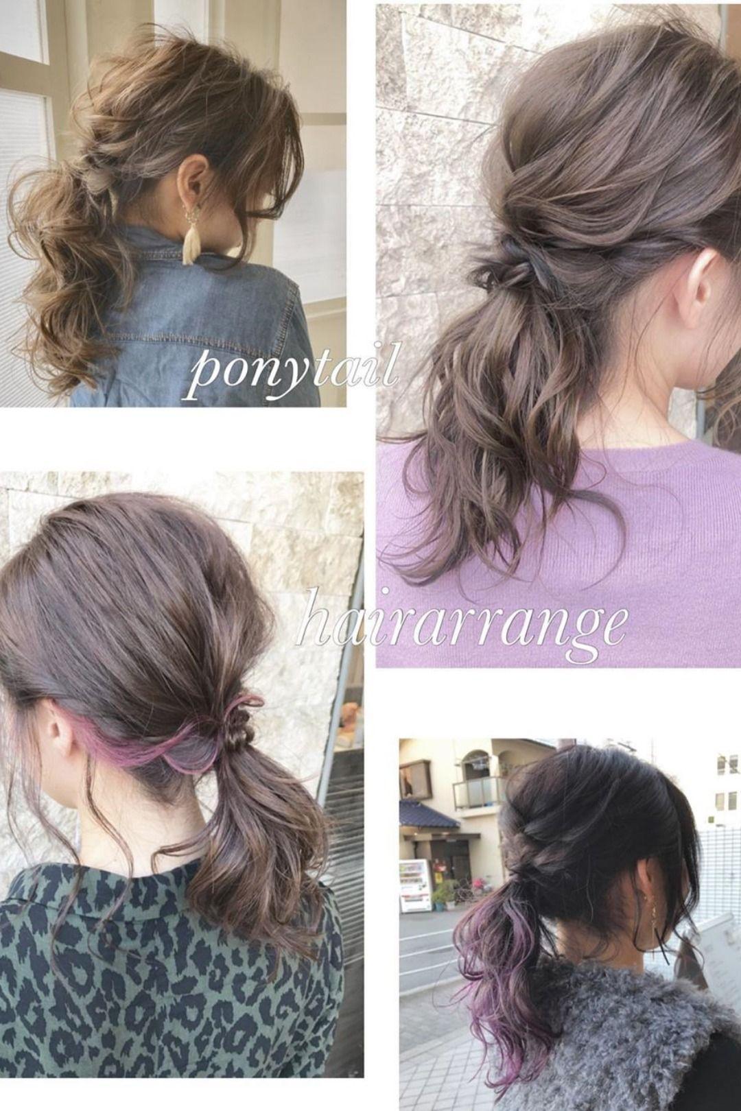 Korea Hair Style Hair Styles Elegant Hairstyles Cute Hairstyles