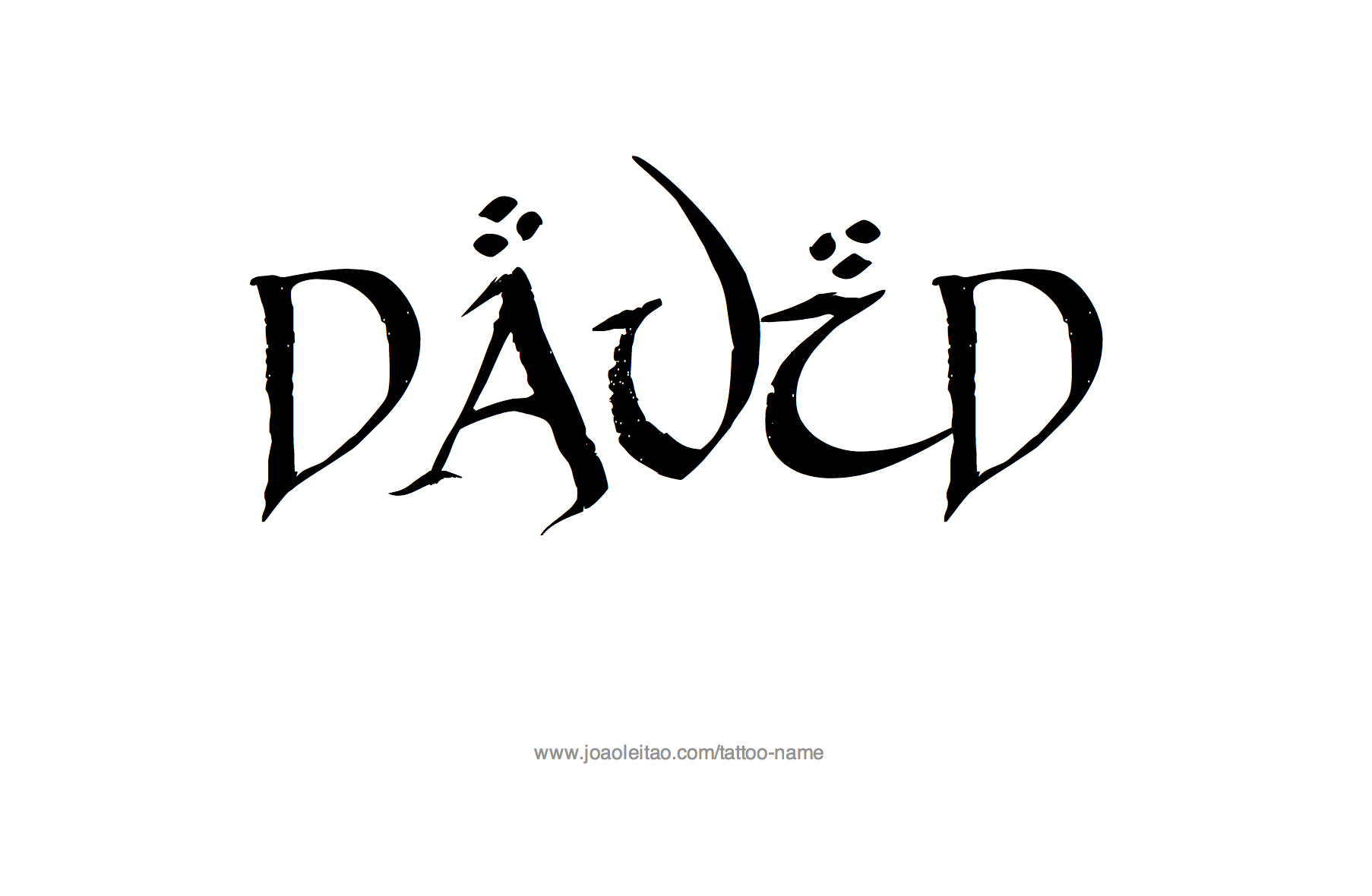 ca1be06f3ebb5 David Name Tattoo Designs | Proyectos que debo intentar | Name ...