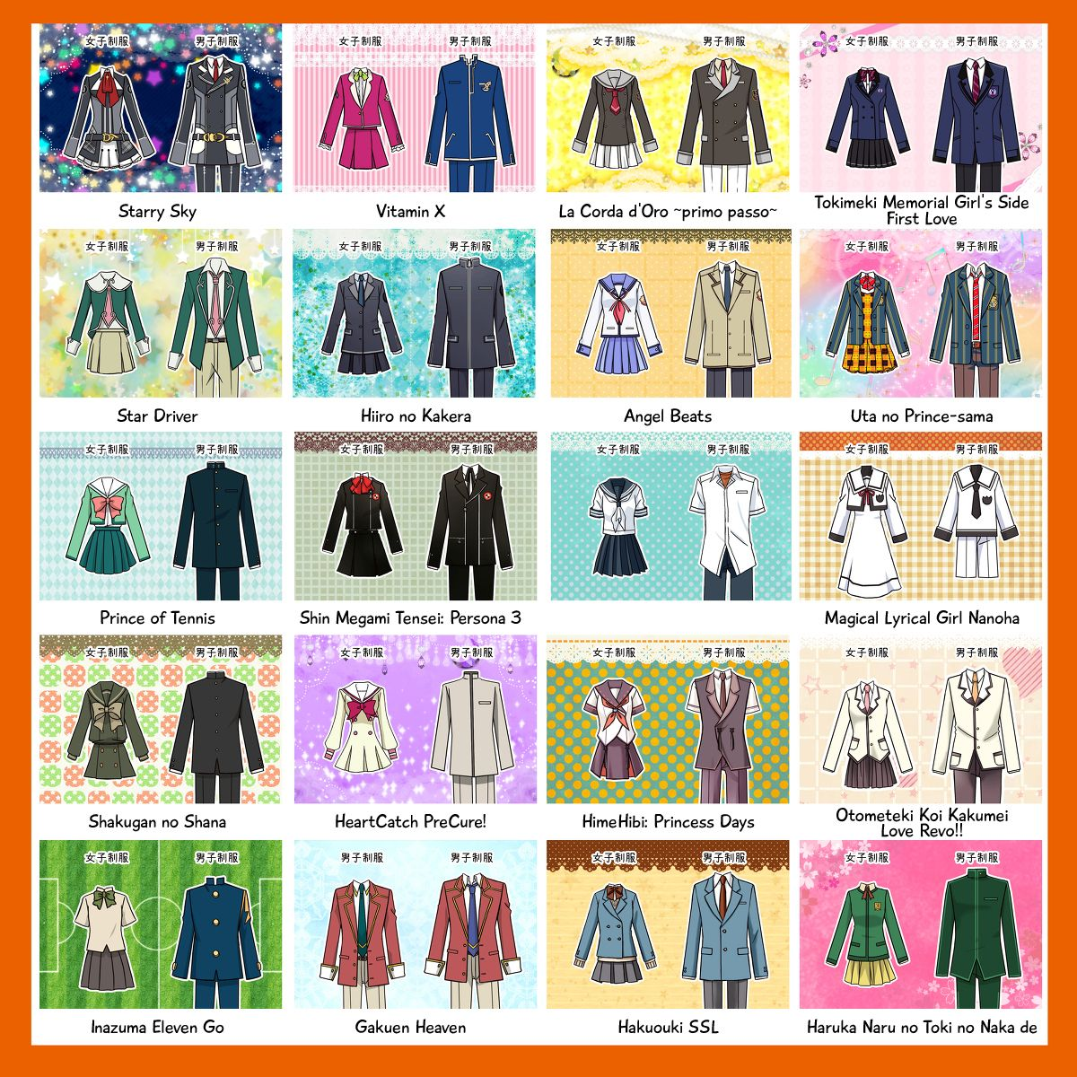 animeuniforms3.jpg (1200×1200) Costumes/Clothing