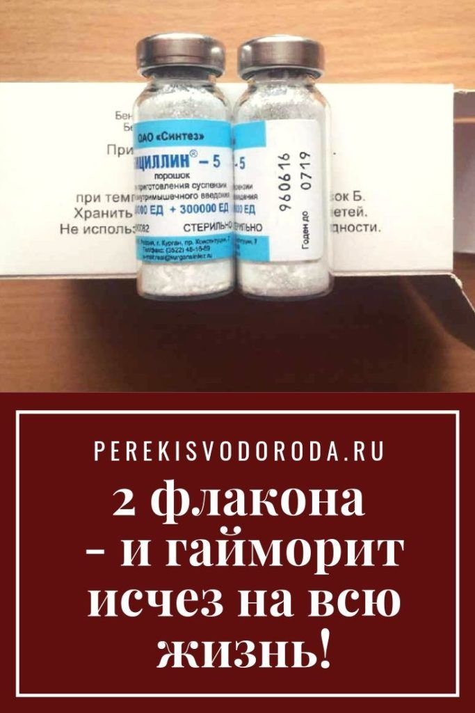 tablet pentru varicoză)