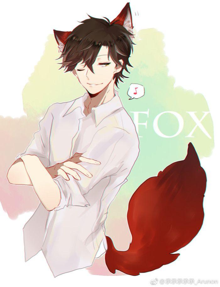 Animevei Anime Fox Boy Anime Neko Fox Boy