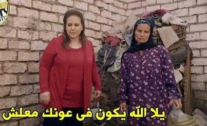 معلش الله يكون في عونك Fashion Women Cute Cartoon Wallpapers