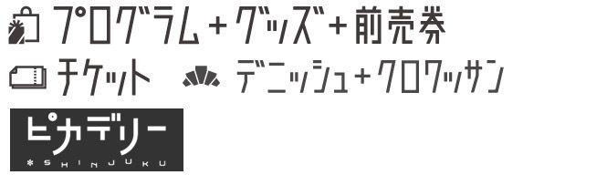 日本語にこだわるオリジナルフォント