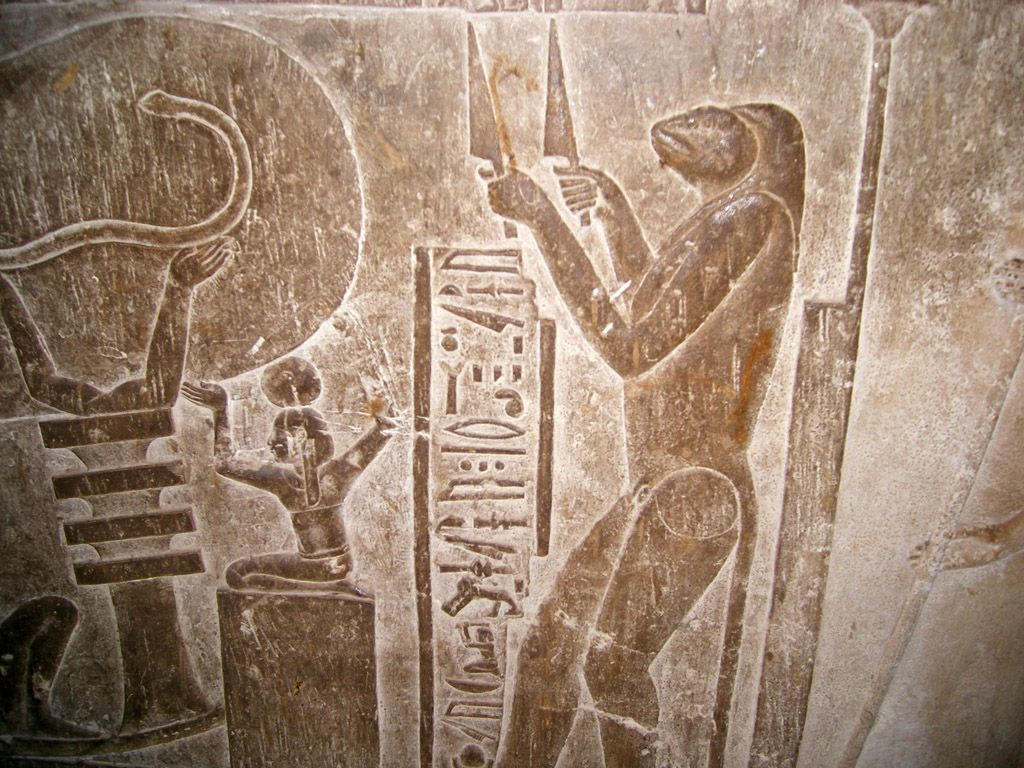 Temple Of Dendera Hieroglyphs Clearly Showing An