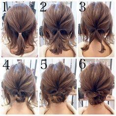 Festliche Frisuren Für Sehr Kurze Haare – New Ideas