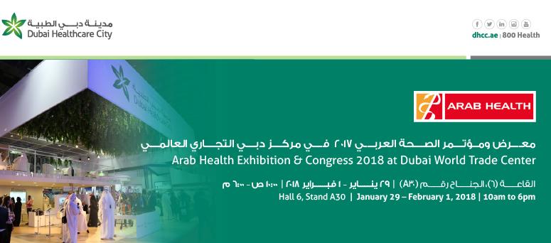Pin On Dubai Health Care1