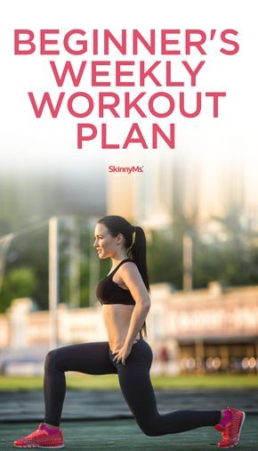 Beginner's Weekly Workout Plan #workout #fitness #skinnyms