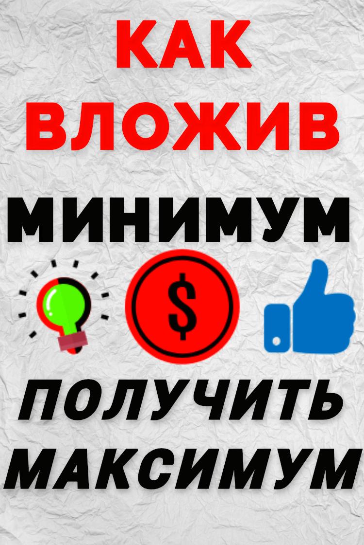 как оплатить кредит в почта банке через приложение почта банк на телефоне