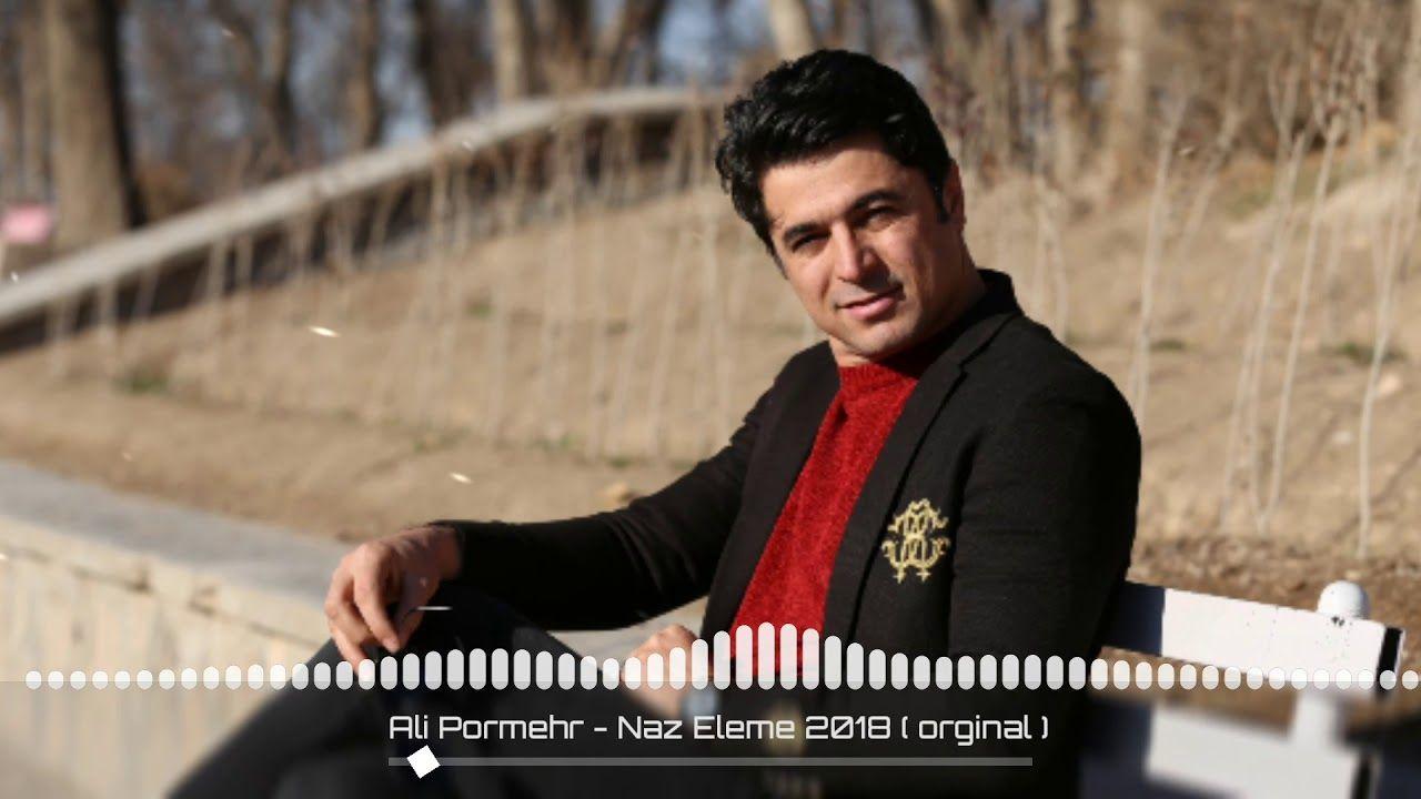 Ali Pormehr Naz Eləmə Muzik