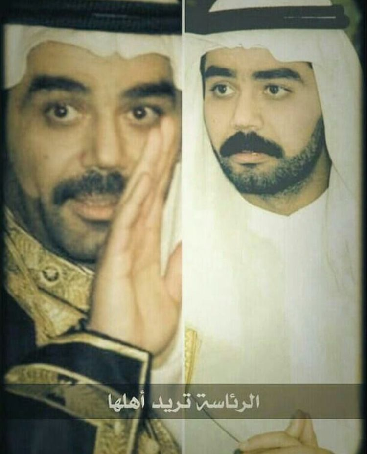 Pin By Reem Almajeed On صدام حسين Portrait Tattoo Saddam Hussein Portrait