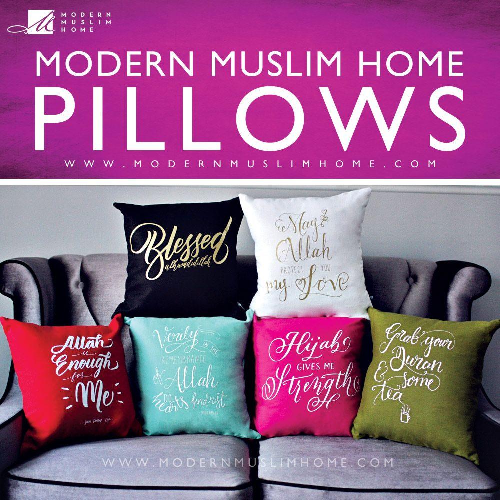 Modern Muslim Home Islamic Home Decor Gifts Wall