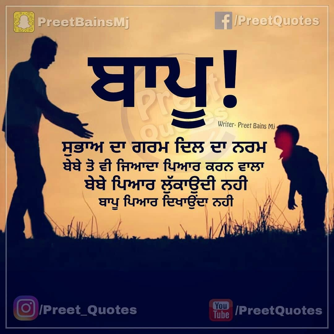 Luvvv U Daduuuu Love My Parents Quotes Dad Quotes Fathers