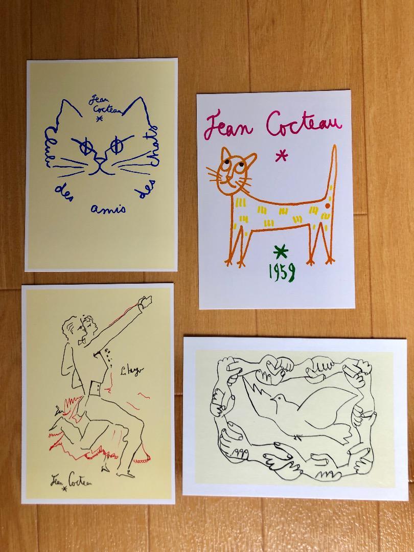 ジャン コクトー ポストカード 500 メルカリ スマホでかんたん フリマアプリ In 2020 Art
