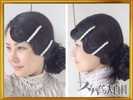 大正時代の女性に大流行した髪形で束髪