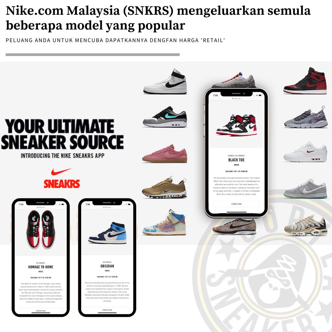 nike snkrs malaysia