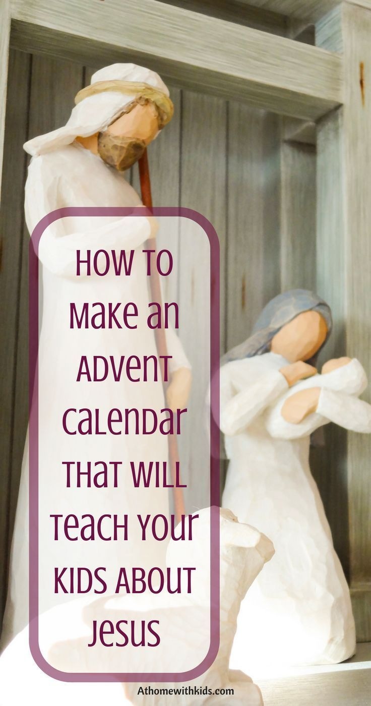 How to Make an Advent Calendar that will Teach Your Kids About Christmas - At Home With Kids #adventcalendarideasdiy