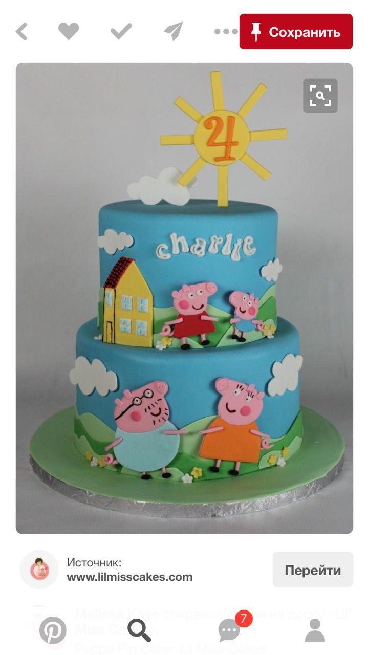 Pin Di Daphne Van Den Hoek Su Tortik Torte Festa Per Bambini Ricette